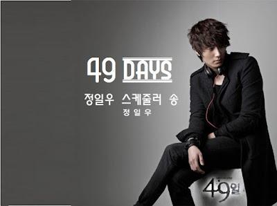 Sinopsis Drama Korea 49 Days Episode 1-20 (Tamat)
