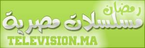 Mosalsalat Masria