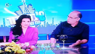 שי בשידור, ערוץ 10