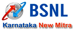 BSNL Mitra Plan