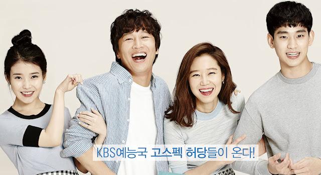 Season 2 The Producers drama Korea