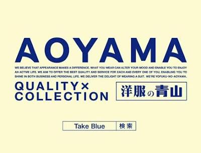 Take Blue