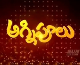 Agni Poolu Daily Serial