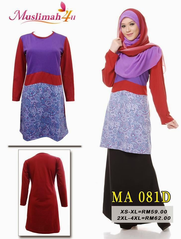 T-shirt-Muslimah4u-MA081D