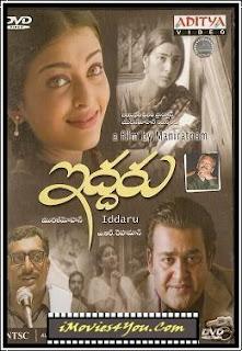 Iddaru (1997)