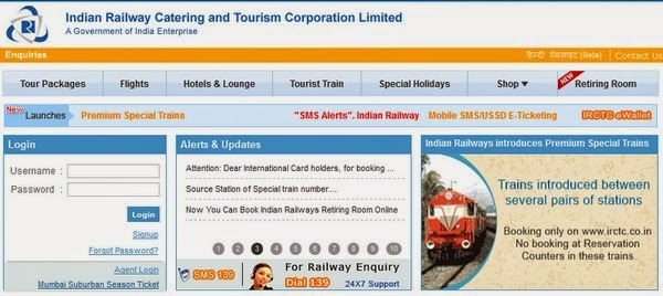 New website for online train ticket booking, irctc booking website www.nget.irctc.co.in, e-ticket website to speed up the ticket booking, irctc inaiyathala mugavari