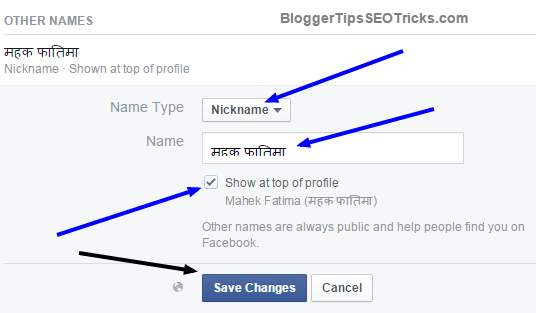put nickname in facebook timeline