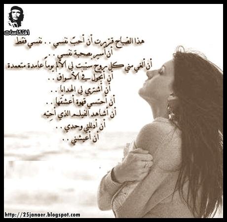 شهرذاد الخليج .. احلى ما كتبت من خواطر ( 30 خاطرة - 10 )