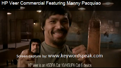 manny pacquiao hp commercial video