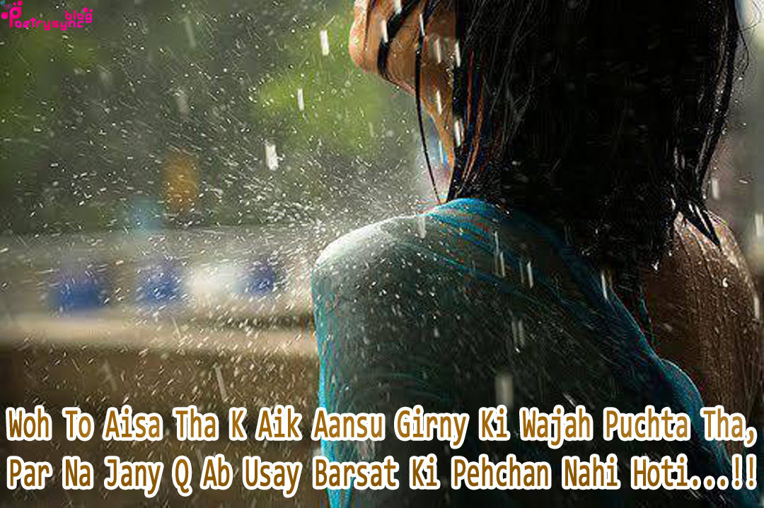 rain love quotes in hindi - photo #25