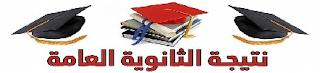 sm3na quran