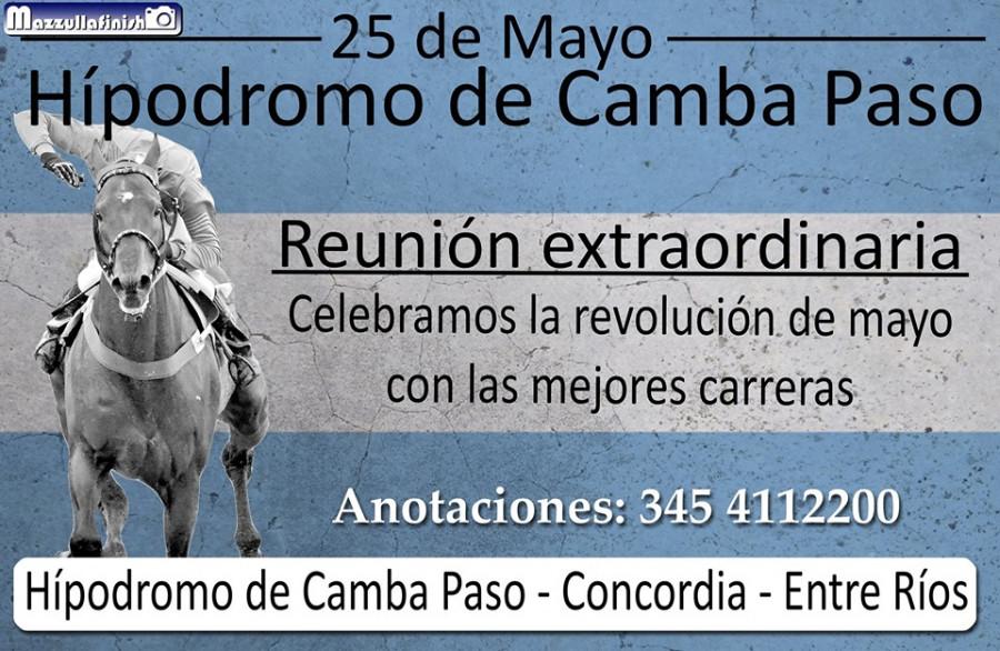Concordia 25 de mayo