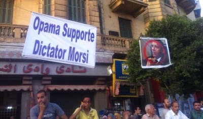 Obama Supports Dictator Morsi