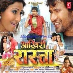 bhojpuri mp3 mp4 3gp hd video