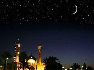 Qiyamul Lail Ramadhan
