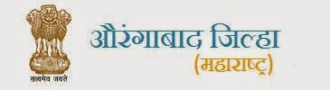 Aurangabad Kotwal Bharti 2015 Result, Selection List