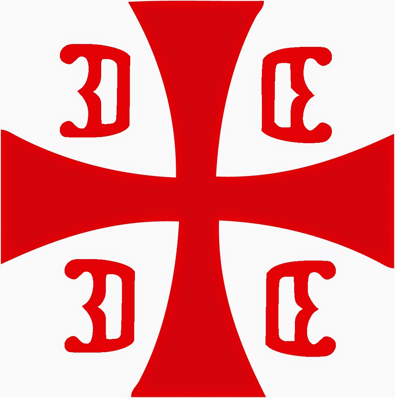 Крст часни