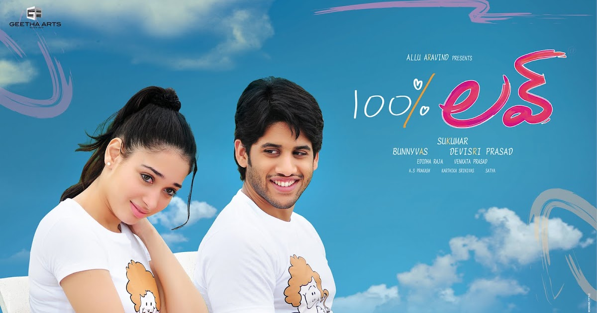 malayalam movie 100 love mp3 songs free download