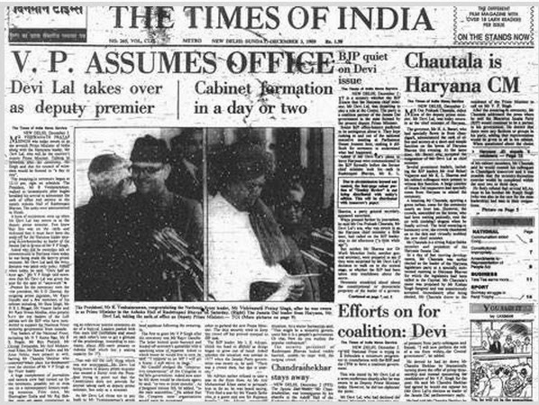Times of India dated 3rd December 1989