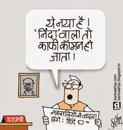 naxalites, sushil kumar shinde cartoon, cartoons on politics, indian political cartoon