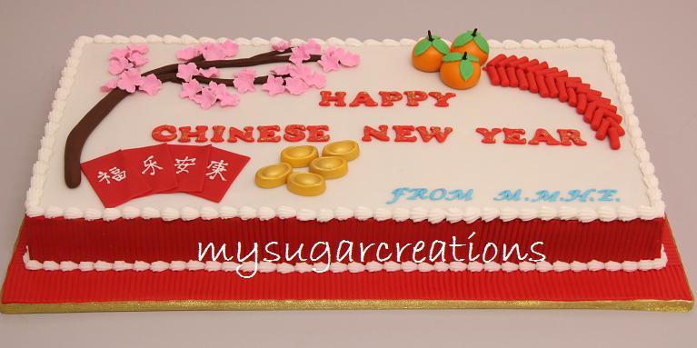 chinese new year cake 2013 - Chinese New Year Cake