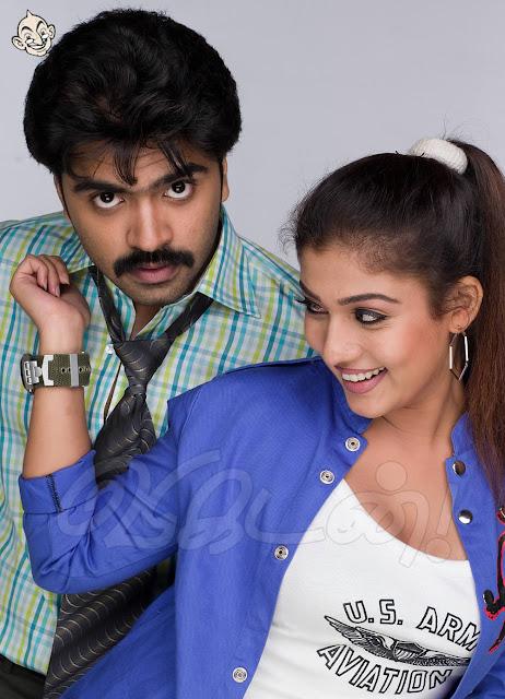 Simbu & Nayanthara 1