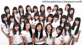 Lirik Lagu Aitakatta - JKT48 yang Bahasa Indonesia