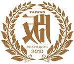 taiwanprints