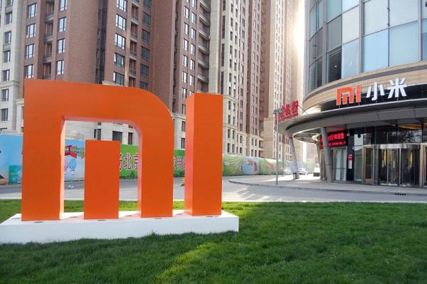 Xiaomi HQ
