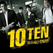 Phim Special Affairs Team Ten - 10 Ten