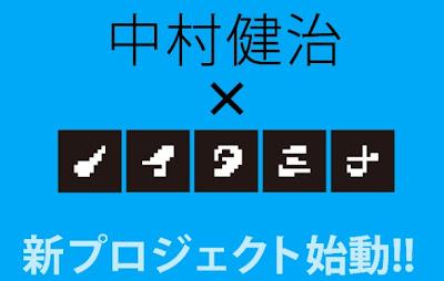 tsuritama kenji nakamura anime noitamina 2012