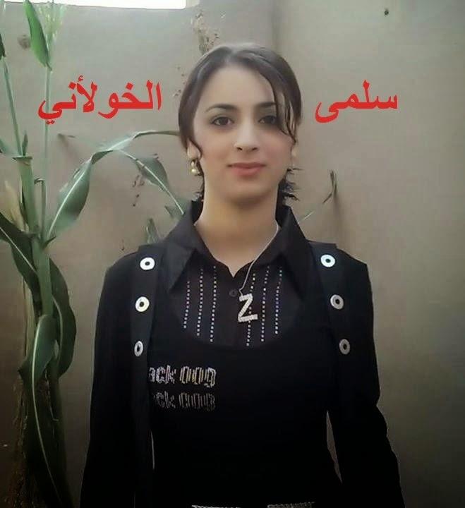 Facebook Arab women