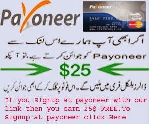 Join Free Payoneer