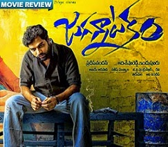 Jagannatakam Movie Review – 2.5/5