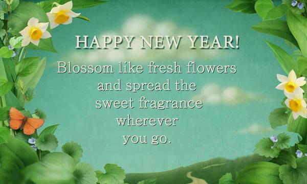 new-year-2016-wishes-hindi