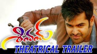 Shivam Theatrical Trailer — Ram ,Rashi Khanna & DSP