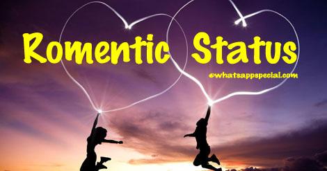 romentic status