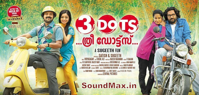immanuel malayalam movie mp3
