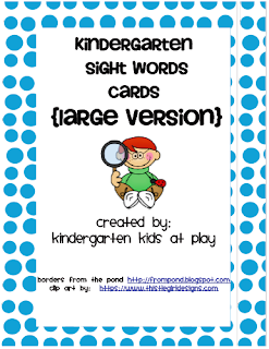 Tactueux image pertaining to printable sight word flash cards