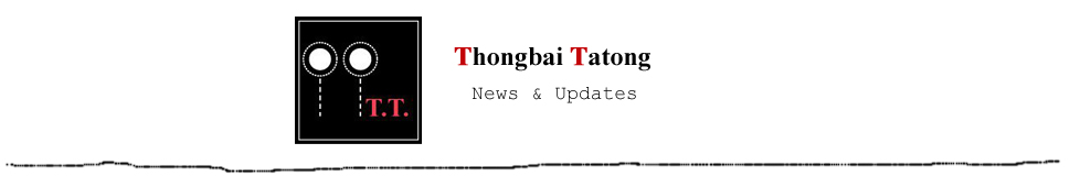 Thongbai Tatong News & Updates