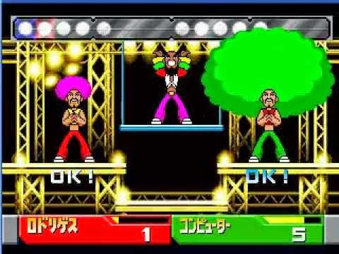 Download Bishi Bashi Special Iso