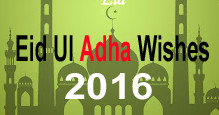 Eid ul Adha-Fitr Wishes 2016,Images,SMS,Message,Status