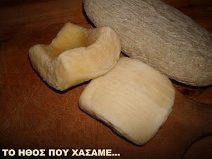 Τυρί καλαθάκι-κεφαλοτύρι από τα χέρια σας...