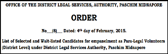 Paschim Medinipur District Legal Services Para Legal Volunteers Result 2015 (Selected & Wait Listed Candidates List)