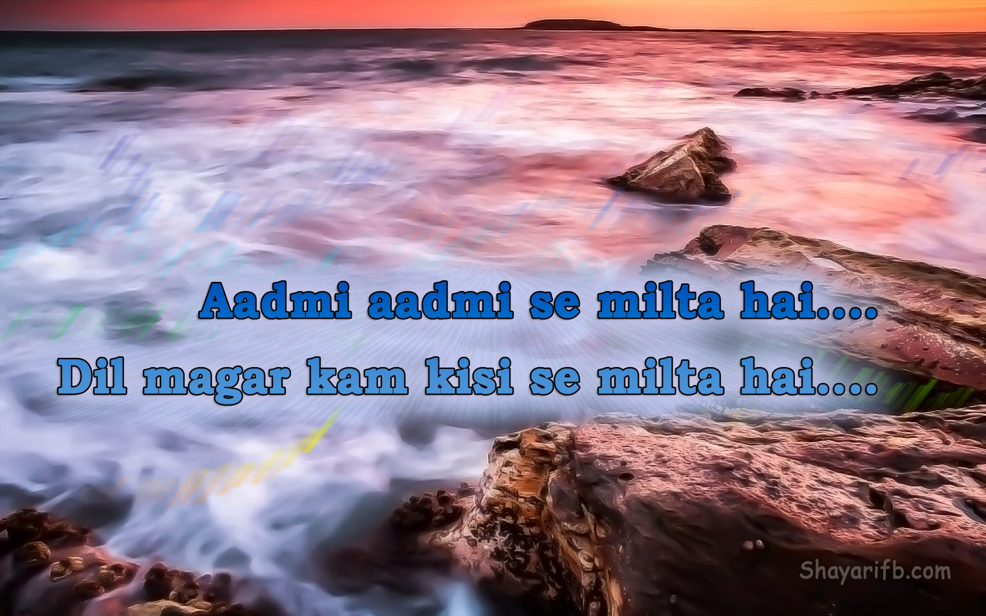 Sad Love Judai Wallpaper : Dard bhari hindi shayari HD wallpaperLove Shayari and Sad Shayari