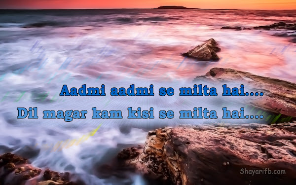 hindi shayari HD wallpaper
