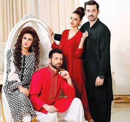 ChenOne Eid Collection 2014
