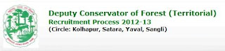 MKCL Forest Department Recruitment 2013
