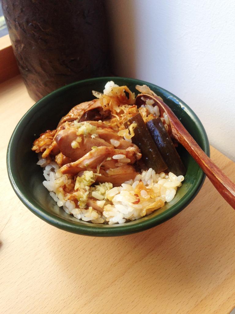 bao guinea fowl rice