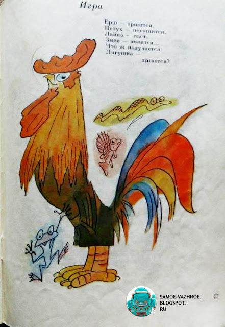 Библиотека детские книги СССР